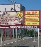 restoran-boss-svecana-sala-proslave-surcin-ledine-aerodrom-apartmani-domaca-kuhinja-fast-food-aerodrom-konak-prenociste-mojabaza-2