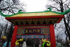 prvi-kineski-festival-belgrade-events-chinese-beograd-mojabaza-kalemegdan-business-guide-oglasavanje-marketing-advertizing4