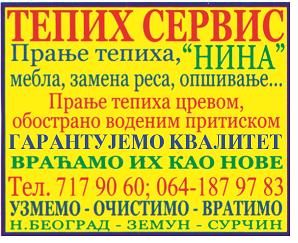 Tepih-NINA-surcin-ledine-novibeograd-pranje-tepiha-servis-perionica-mebl-ciscenje-cista-kuca