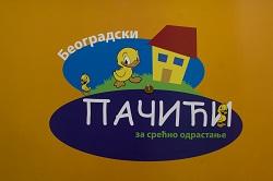 vrtic-pacici-logo-novibeograd-mojabaza