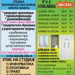 1-obrenovac-0817
