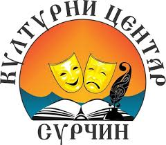 kluturni centar surcin logo