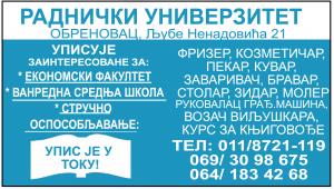 radnicki-univerzitet-obrenovac-kursevi-skola-kvalifikacija-frizer-kozmeticar-ekonomski-fakultet-kurs-knjigovodja-stolar-zidar-moler