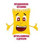 vrtic-kamicak-i-drugari-logo-nivobeograd-privatnivrtici-upisuvrtice-subvencijegrada-vrticpovoljno-vrticblokovi-jasle-vrtici