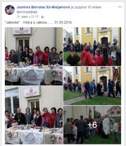 2018 Proslava Vrbice u Jakovu