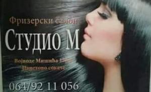 studio M obrenovac
