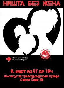 030618 dajte krv nista bez zena