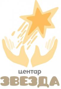 centar zvezda logo