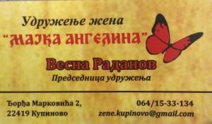 udruzenje majka angelina logo