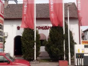 restoran-gurman-dobanovci-domacakuhinja-salazaproslave-kuvanajela-rostilj-domacahrana-
