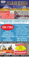 2018-05-obrenovac