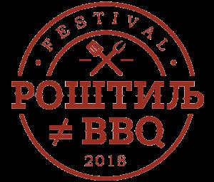 differrent bbq festival
