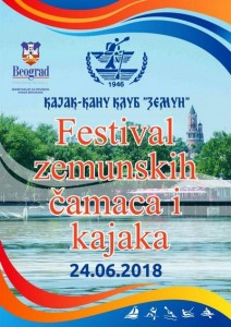 festival zemunskih camaca i kajaka 1