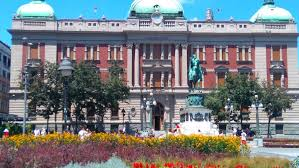 narodni muzej 1