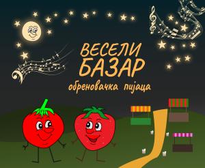 veseli-bazar-obrenovac 1