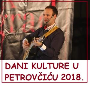 dani kulture u petrovcicu