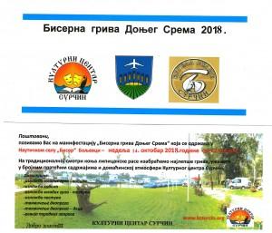 Pozivnica-BISERNA-GRIVA-DONJEG-SREMA-2018-surcin-boljevci-nauticko-selo-belgrade-serbia-events-horses-mojabaza