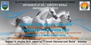Pozivnica-BISERNA-GRIVA-DONJEG-SREMA-2018-surcin-boljevci-nauticko-selo-belgrade-serbia-events-horses-mojabaza1