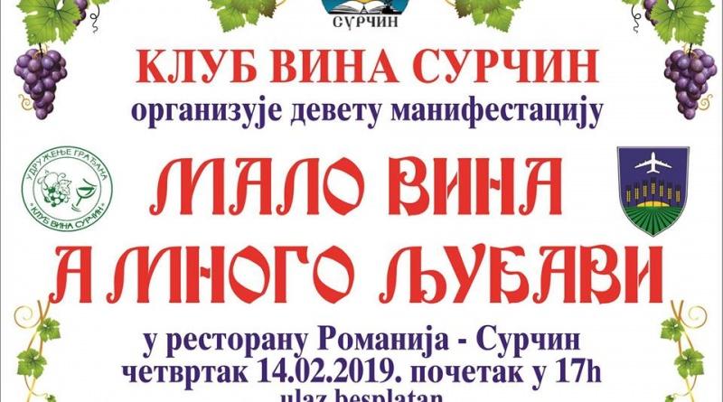 2019-proslava-svetog-trifuna-dani-vina-ljubavi-surcin-mojabaza