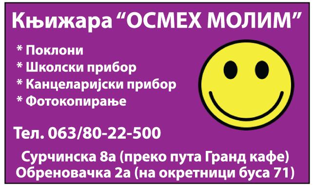 4S-feb-knjizara-osmeh-molim-ledine-novi-beograd-pokloni-kpiranje-kancelarijski-pribor-skolski-pribor-zbirke-mojabaza