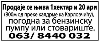 placevi-petrovcic-prodaja-njiva-nekretnine-kupovina-gradnja-surcin-mapa-becmen-karlovcic-mojabaza