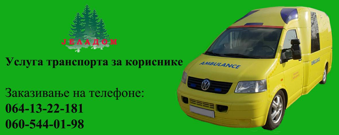 01-jeladom-domzastare-staracki-odraslalica-negabolesnika-patronaza-prevoz-pacijenti-stari-bolesni-beograd-srbija-domovipovoljno-domoviakcija-brigaostarim-negabolesnih-mojabaza