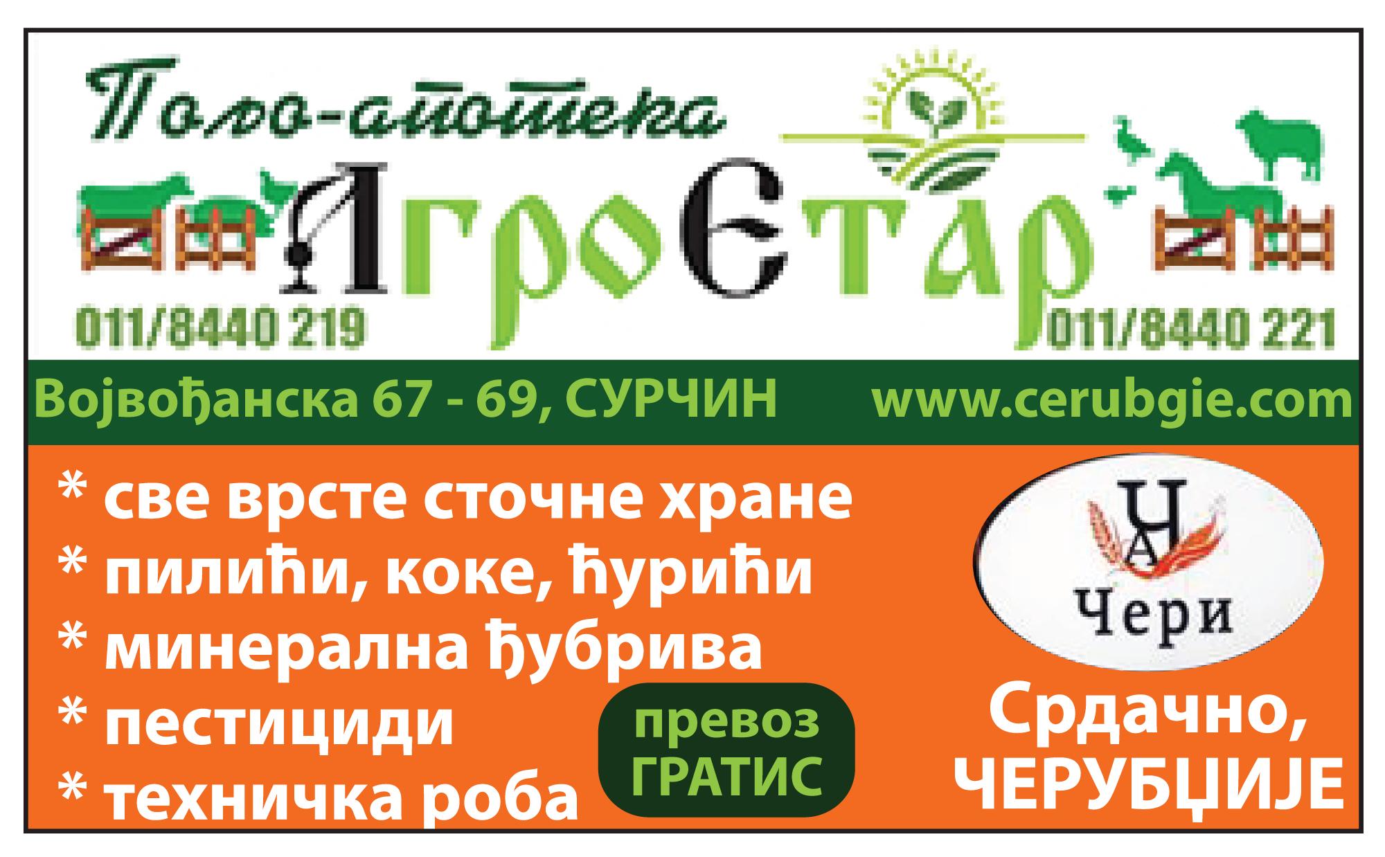 agroetar-cerubdgie-cerubdzije-surcin-farma-poljoprivreda-djubriva-alatke-stocnahrana-pesticidi-prskanje-tehnickaroba-mojabazacom(1)
