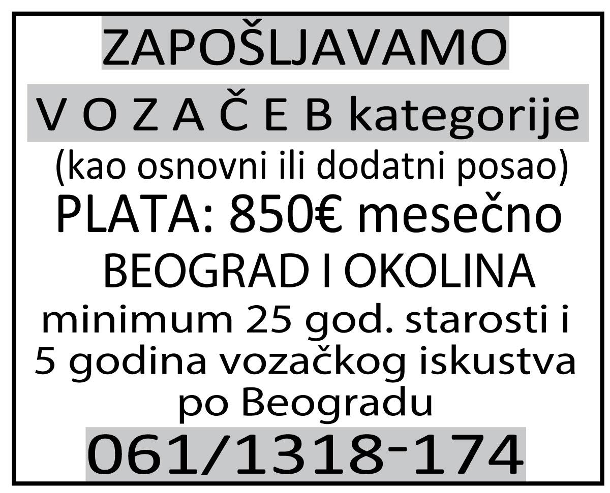 potreban-vozac-mojabaza-oglas-za-posao-zaposlenje-dobraplata-dobarposao-voznja-iskusan-vozac-beograd-okolina-topzarada-cargo-konkurs