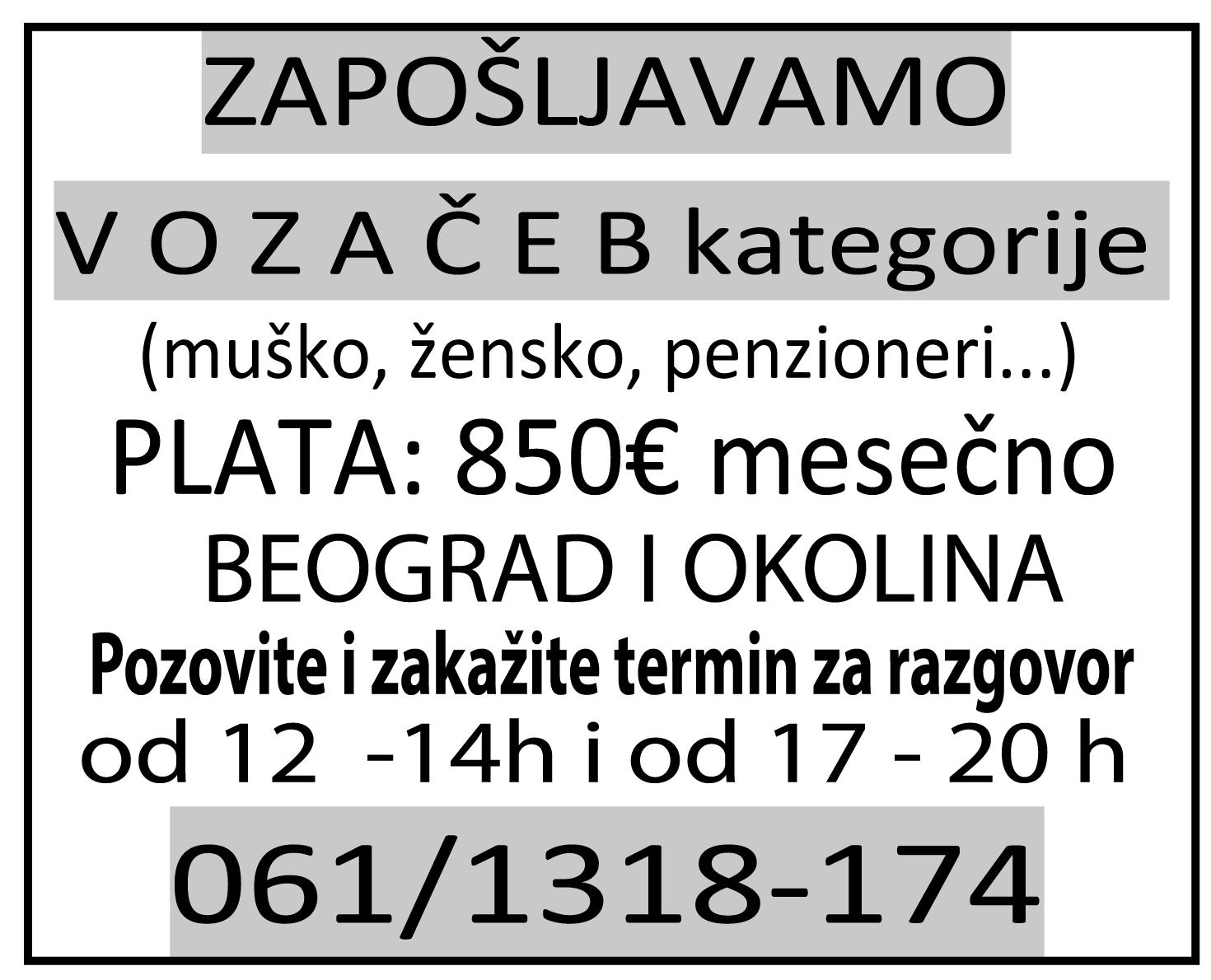 potreban-vozac-radnik-plata-topjob-driver-posao-zaposlenje-beograd-reklame-oglasavanje-marketing-mojabaza1(1)