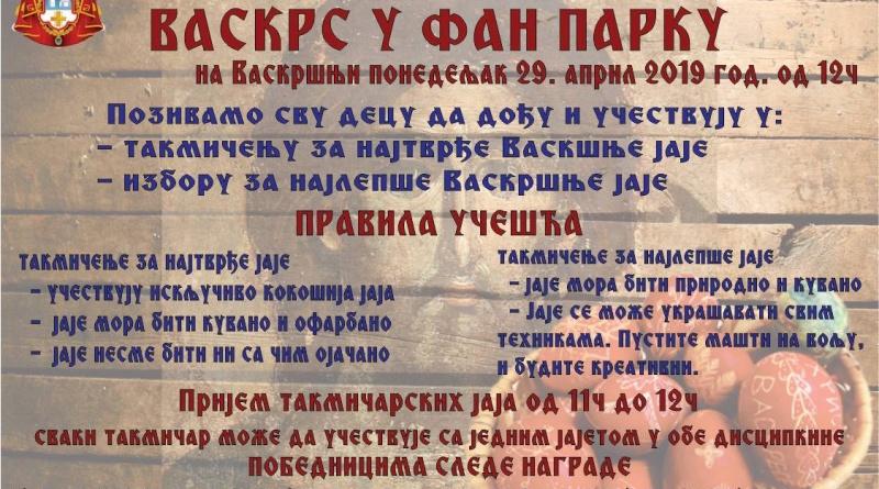 uskrs-becmen-beograd-surcin-vesti-proslavauskrsa-praznici-prvimaj-fanpark-uskrs2019-mojabazacom