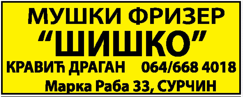 ŠIŠKO-dec.-2017