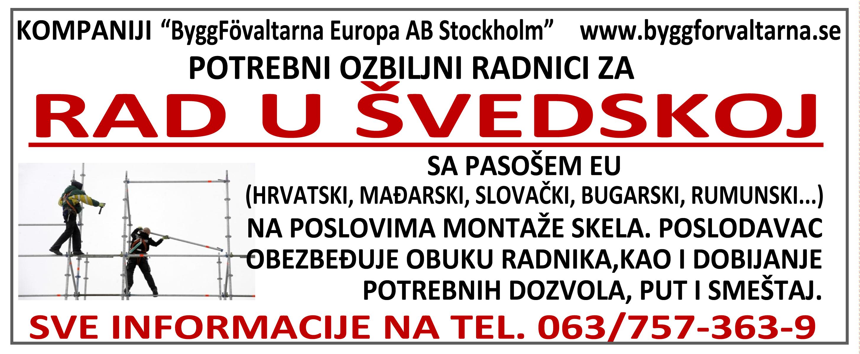 radusvedskoj-posao-inostranstvo-oglasi-poslovi-sweden-radnaskeli-gradjevina-inposlovi-raduevropi-mojabazacom