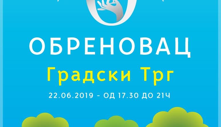 Vinski-Park-Obrenovac-festival-jun2019-mojabazacom-free-wine-serbia-visitobrenovac-obrenovacdanas-obrenovacki-reklame-novosti-oglasi