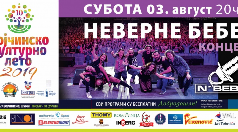 nevernebebe-rokkoncert-besplatno-bojcinskoleto-bojcinskasuma-mojabaza-surcin-vesti-serbia-festivali-beograd-freeentrance-rockmusic-serbianrockmusic