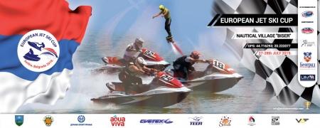 Plakat-Evropski-Jet-ski-2019-surcin-mojabaza