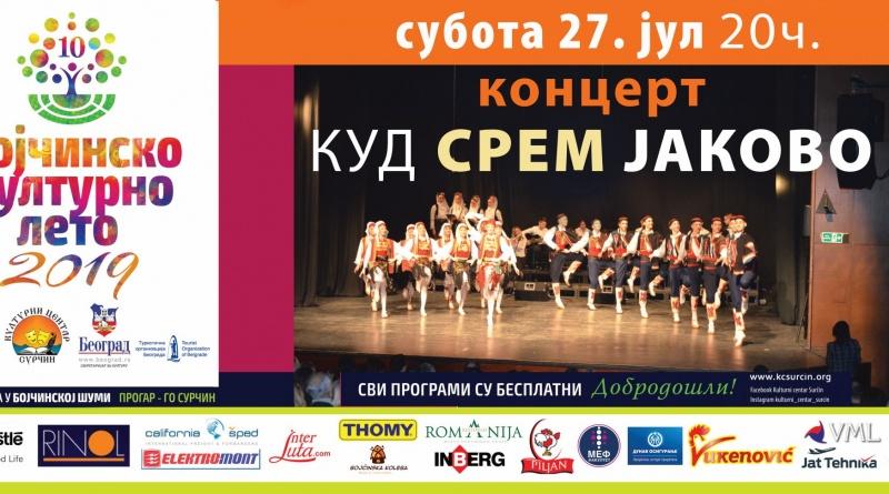 kudsremjakovo-bojcinskoleto-kulturnoleto-srbija-festivali-folklor-etnoserbia-musicserbia-serbiandance-folkdance-mojabaza