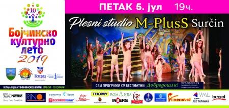mplus-ples-surcinski-studio-tatjana-caparevic-deca-aktivnosti-surcin-progar-vikend-besplatno-mojabazacom-bojcinsko-kulturno-leto-kultura-beograd-serbia-festivals-bojcinskasuma-2