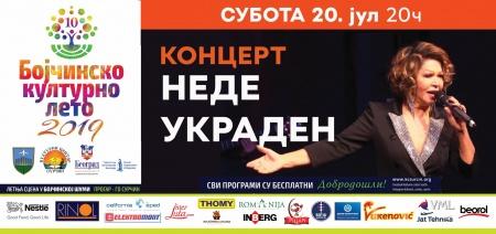 nedaukraden-kulturnicentarsurcin-progar-vikend-besplatno-mojabazacom-bojcinsko-kulturno-leto-kultura-beograd-serbia-festivals-bojcinskasuma-oglasavanje-baza-oglasi-srbija-festivali-koncerti