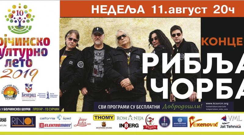 riblja-corba-besplatan-koncert-belgrade-serbia-performer-mostpopular-surcin-progar-vikend-besplatno-mojabazacom-bojcinsko-kulturno-leto-kultura-beograd-serbia-festivals-boracorba