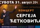 sergej-cetkovic-besplatno-beograd-koncert-bojcinsko-leto-zatvaranje2019-mojabaza