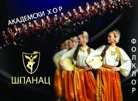 akudspanac-folklor-studenti-kulturnoum