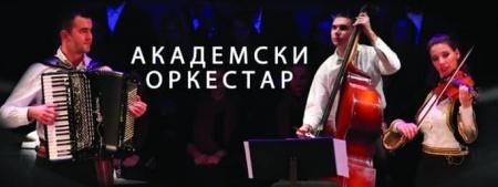 akudspanac-folklor-studenti-kulturnoumetnickodrustvo-igra-ples-serbianflokdance-audicija-studenjak-upisclanova-trening-putovanja-mojabaza-akademskihor-pevanje-akademski-orkestar