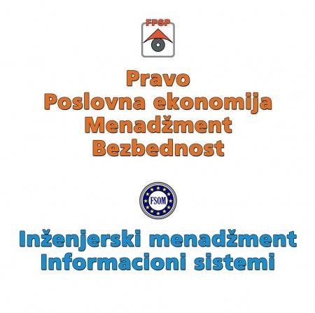 fsps fiti obrenovac studije fakultet pravo ekonomija menadzment izenjer skola obrazovanje privatno mojabaza 2