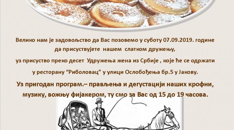 krofnijada-jakovke-krofne-jakovo-surcin-sremackeposlastice-manifestacija-ukusno-domace-belgrade-serbia-food-tasty-najboljeizsrbije-mojabaza