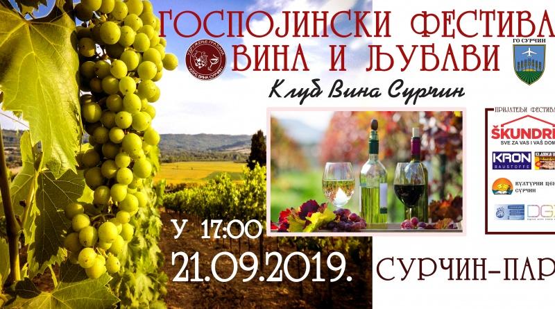 surcin-vesti-beograd-food-belgrade-festival-gospojinskidani-klubvina-ljubav2019-mojabaza