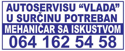 autoservis-FIAT-lada-lancha-Vlada-traži-automehanicara-mehanicar-potreban-trazim-poso-surcin-ledine-autootpad-autodelovi-mojabaza