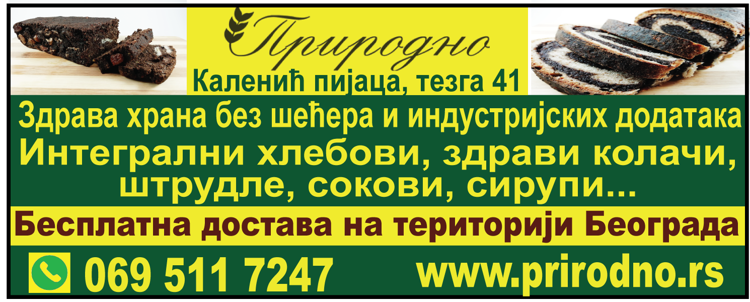 PRIRODNO.rs-strudle-zdrava-hrana-besplatna-dostava-beograd-uzina-obrok-zdravlje-omace-kuhinja-jelo-specijalitet-kalenic-pijaca-vracar-mojabaza