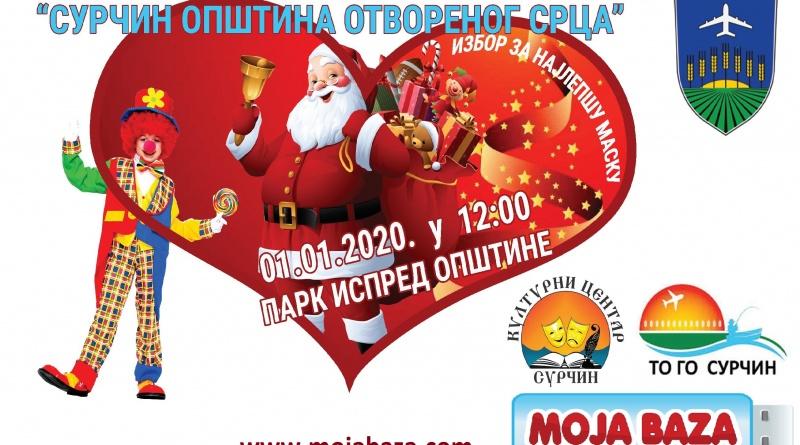 surcin opstina otvorenog srca nova2020 novagod mojabaza plakat bilbord beograd srbija reklame
