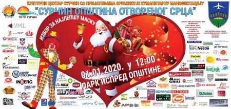 surcin opstina otvorenog srca nova2020 novagod mojabaza plakat bilbord beograd srbija reklame marketing advertizing firme