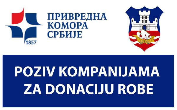 grb-beograd-brojevi-telefona-grad-belgrade-serbia-shield-city-europe-privredna-komora-srbije-humanitarna-akcija-donacija-robe-mojabaza